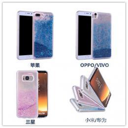 苹果7plus珠子流沙手机壳 ihone6/6p/5液体流动保护套