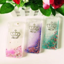 苹果系列7plus皇冠流沙手机壳 液体流动iphone6s壳套批发零售