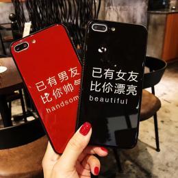 已有男女友钢化玻璃壳,苹果6iphone8x手机壳套,批发招代理