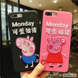 刺绣款小猪佩琪乔治可爱如猪TPU+PC手机壳