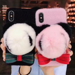 懒兔毛熊猫DIY毛绒手机壳