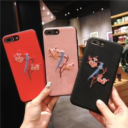 刺绣中国风梅花手机壳