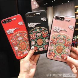 刺绣民族风手机壳