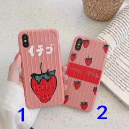 行李箱软壳草莓手机壳批发招代理