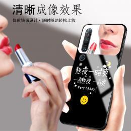 包邮镜子玻璃手机壳照片定制
